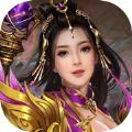 傲世勇者手游 v1.0