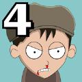 约翰尼波纳塞拉的复仇4游戏中文版 v1.0