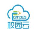 校园云互联网平台