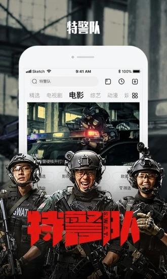 小火剧app图2