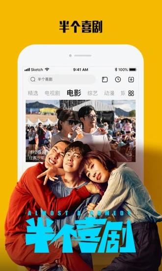小火剧app官方版图片1
