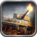装甲行动官方版 v1.0