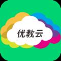 优教云学生端平台下载安装 v3.1.1