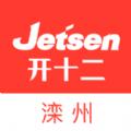 滦州智慧教育云平台app最新版 v3.1.8