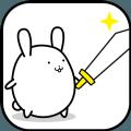 战斗吧兔子安卓版 v1.1.1