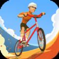 绝壁爬坡自行车游戏手机版 v0.1.1