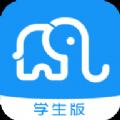 爱智学习app官方版 v1.0.0