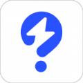 帮帮答app官方版 v1.0.2