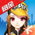 QQ飞车手游赏金版本最新版安装包下载 v1.28.0.46128