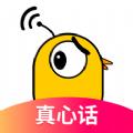 甜趣社app手机版 v1.0.0