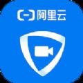 阿里云会议app官方版 v1.0.0