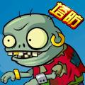 农场打僵尸游戏安卓版 v1.2