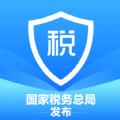 2020北京个税年度汇算清缴公式官方版 v1.1.24