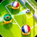 世界足球杯比赛2020安卓版 v1.0.5