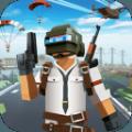 吃鸡战场枪战反恐游戏安卓版 v1.0.3