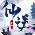青云传之仙逆手游最新版 v1.0