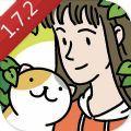 萌宅物语浴室1.7.2最新中文破解版 v1.7.2