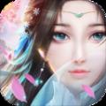 一剑成仙之纵横列国手游最新版 v1.0