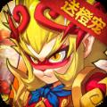 大圣觉醒斗战乾坤手游官方版 v1.0.1