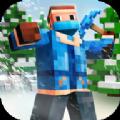 冬季生存工艺世界游戏安卓版 v1.0