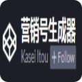 营销号生成器app官方链接 v1.0