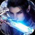 剑气修真手游最新版 v6.0.0