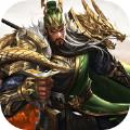 王权之争世界霸主官方版 v1.2