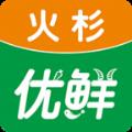 火杉优鲜app手机版 v0.0.14