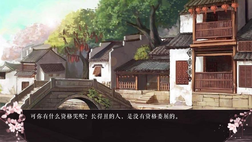 浮世天仙传手游官网版 v1.0
