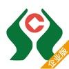 内蒙古农信企业手机银行登录官网app v1.0.1