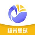 稻米星球手机版 v1.2.7