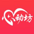 心动坊app安卓版 v1.0