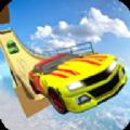跑车驾驶绝境游戏免费版 v1.2