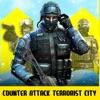 反击恐怖城市