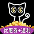 喵享赚app手机版 v2.2.8