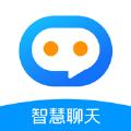 智慧聊天软件手机版 v1.0