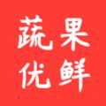 蔬果优鲜app苹果版 v1.0