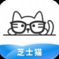 芝士猫app手机版 v1.0.0