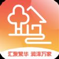 宏掌桂员工端app安卓版 v1.0