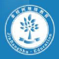 金榜树网校app官方版 v1.0.2