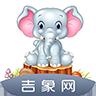 吉象网官方安卓版 v1.0.2