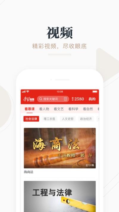 杭州办事通app图1