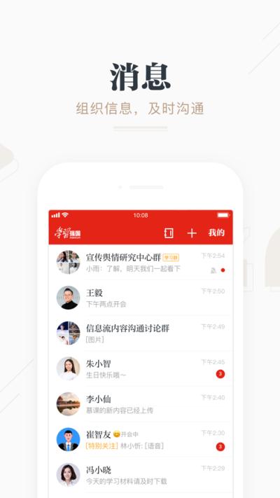 杭州办事通app图2