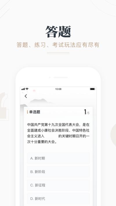 杭州办事通app图3