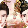 花之舞之两世欢手游官网版 v1.0