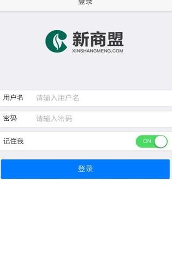 上海卷烟销售网上订购入口图1