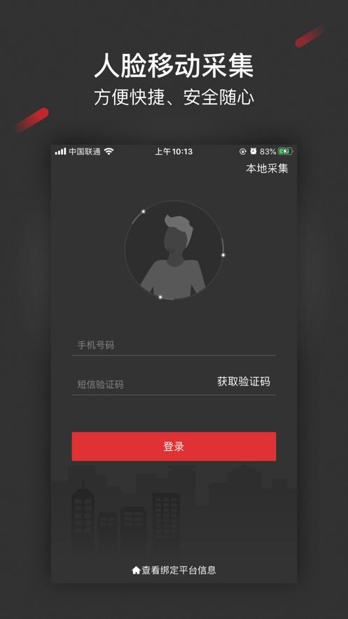 人脸动画照片增强器app图3