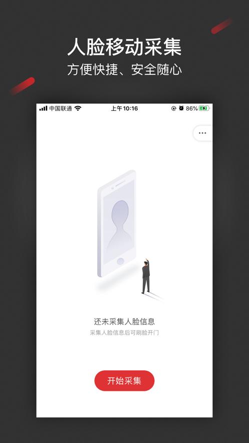 人脸动画照片增强器app图1