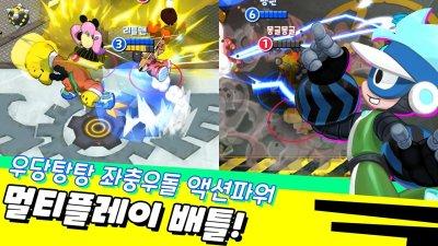 小男孩乱斗游戏安卓版图片2