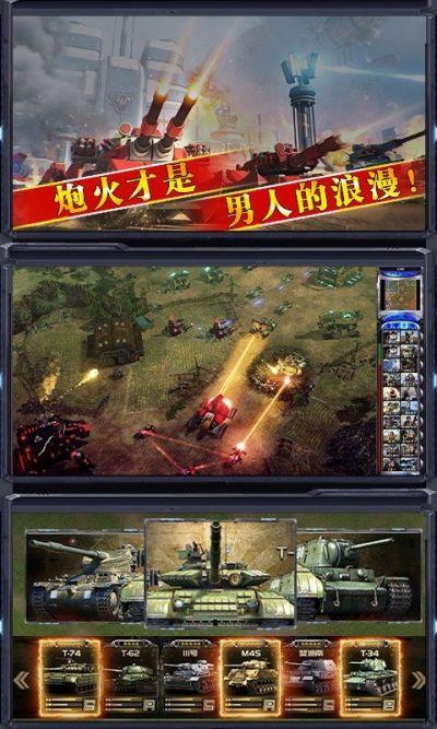 王者纷争送999天启坦克版图2